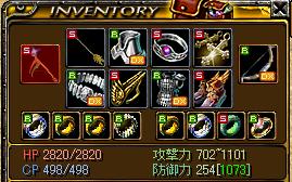 Inventory_1