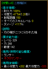 Spear2_1