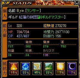 Status_1