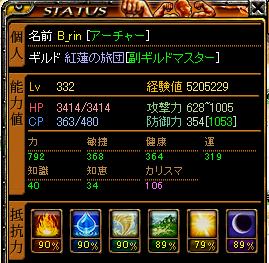 Status_3