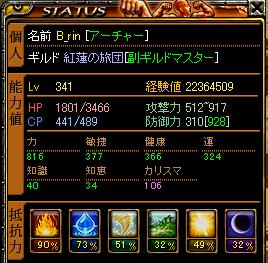 Status_4