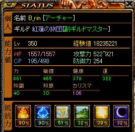 Status_5